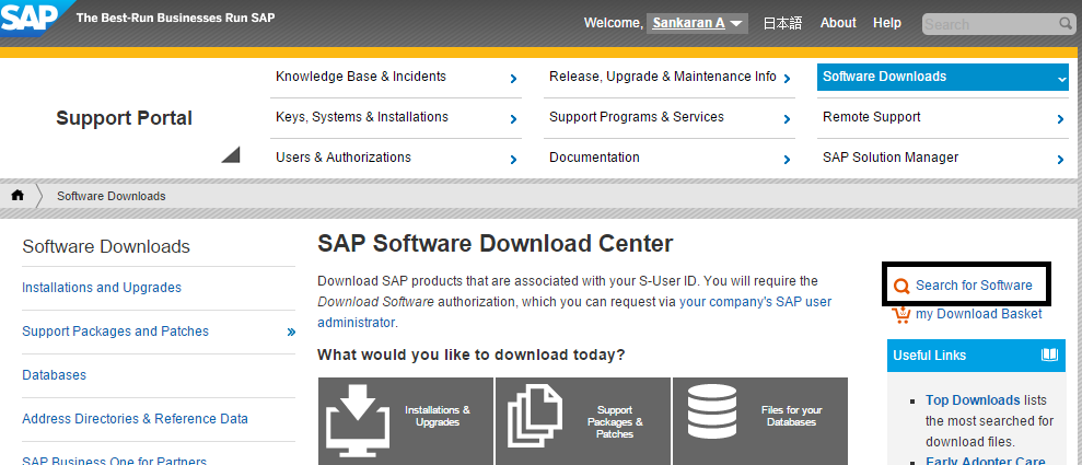 sap service marketplace